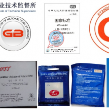 China National Standards (GB)